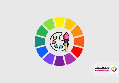 روانشناسی رنگ چیست ؟